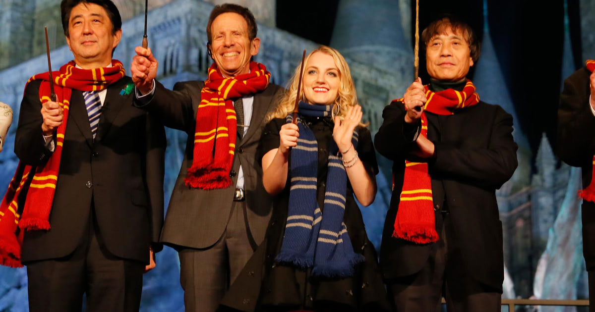Evanna Lynch celebrates Osaka theme park opening announcement