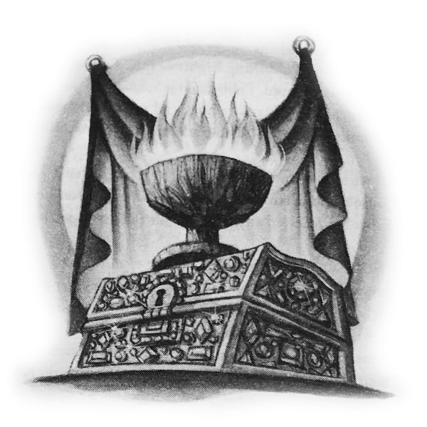 'Goblet of Fire' title page chapter illustration