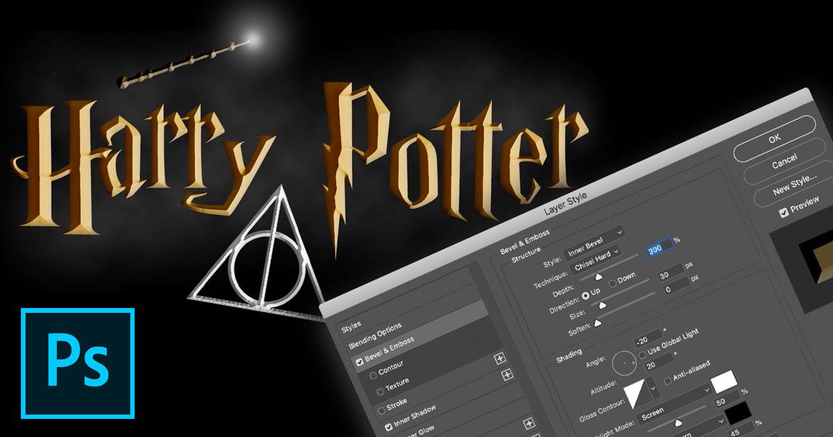 Create any 'Harry Potter' logo using Adobe Photoshop