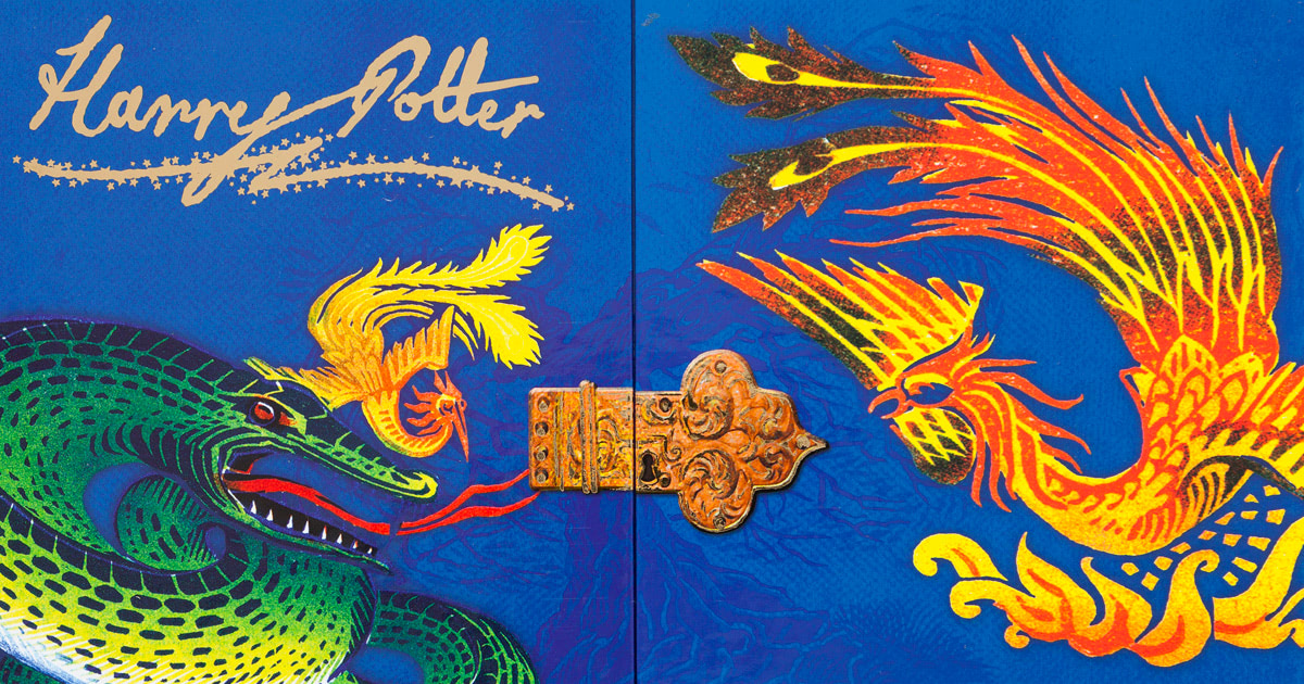 Bloomsbury releasing 'Harry Potter' signature editions with new covers