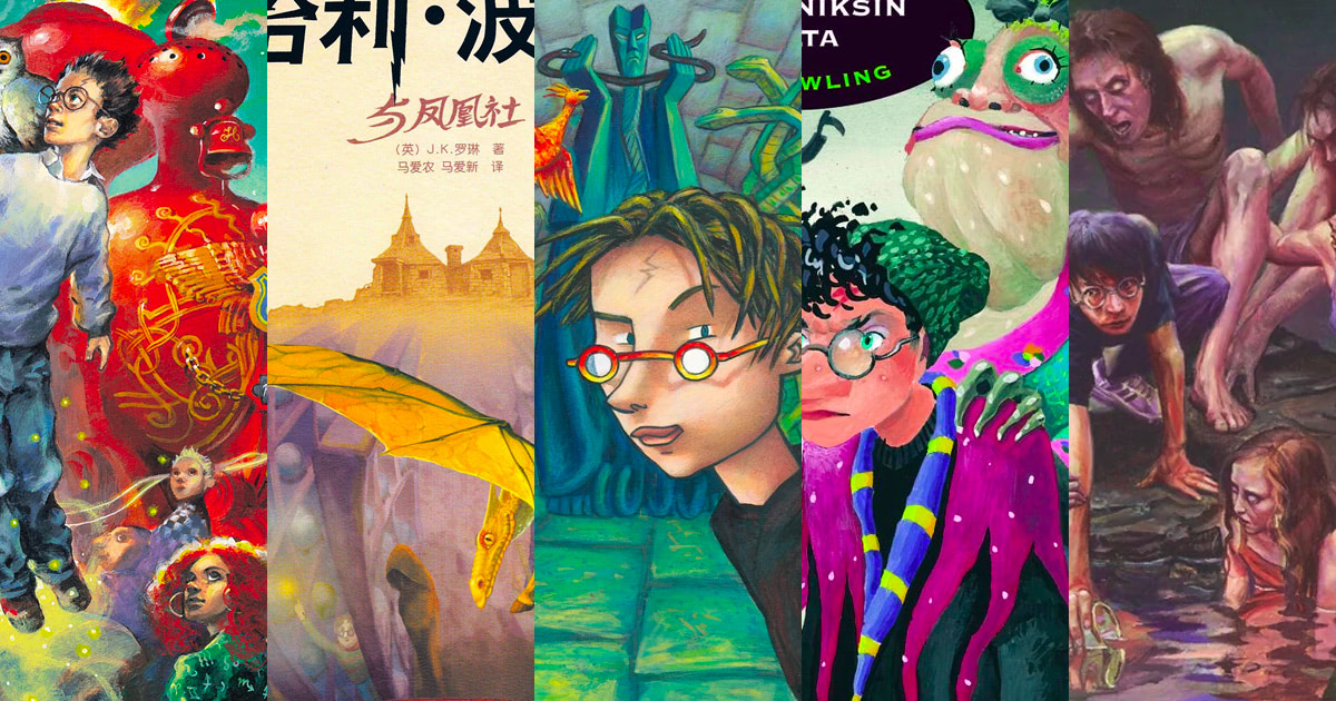 10 best 'Harry Potter' book covers from around the world